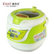 雅杰仕 佰德电饭锅QP45-1 4.5L 智能呼吸锅 家用电饭煲 电饭锅绿色
