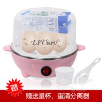 莱弗凯 新款煮蛋器热奶煮蛋一次完成 圆柱形盖更大空间 Y-ZDQ1 粉色无钢碗产品图片主图