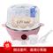 莱弗凯 新款煮蛋器热奶煮蛋一次完成 圆柱形盖更大空间 Y-ZDQ1 粉色无钢碗产品图片1