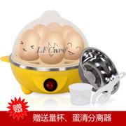 莱弗凯 新款煮蛋器Y-ZDQ2 黄色有钢碗
