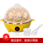 莱弗凯 新款煮蛋器Y-ZDQ2 黄色无钢碗