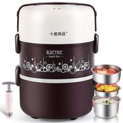 十度良品 SD-923S蒸煮电热饭盒 双胆三层不锈钢内胆真空保鲜插电加热保温饭盒1.8L 深咖色