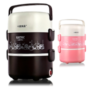 十度良品 SD-923S蒸煮电热饭盒 双胆三层不锈钢内胆真空保鲜插电加热保温饭盒1.8L 粉红色