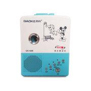 高科 GK-68B 超长复读800秒 英语学习磁带机 录音机磁带播放 天蓝色
