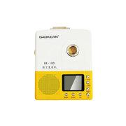 高科 GK-18D复读机磁带录音机插TF卡U盘 学习英语 液晶显示 MP3播放 标配+8G卡
