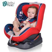 宝贝第一(Babyfirst) 汽车儿童安全座椅 适合0-约4岁 迪士尼系列 光明星 炫彩红