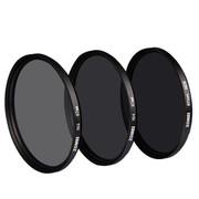 卓美 ND镜减光镜 中灰密度镜 ND2/4/8 佳能/尼康通用 单反减光滤镜 ND2 一档减光 46mm