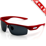 现代演绎 G300 蓝牙眼镜 司机必备 安全轻盈舒适 太阳镜墨镜 偏光眼镜 红色 官方标配+赠送500毫安充电器