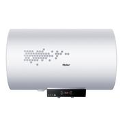 海尔 EC8002-D 80升电热水器(白色)