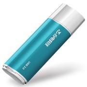 台电 骑士 U盘 256G USB3.0 蓝白色