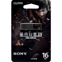 索尼 USM16W 最终幻想XIV 限量版USB2.0 金属拉丝工艺U盘 16GB(限量版 黑)产品图片主图