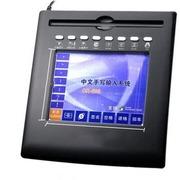 more-thing 手写板电脑写字板笔记本电脑USB手写输入板