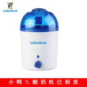 小鸭 酸奶机超大1.0L多功能纳豆发酵米酒机家用早餐机 奶锅绿色 500ml