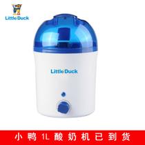 小鸭 酸奶机超大1.0L多功能纳豆发酵米酒机家用早餐机 奶锅绿色 500ml产品图片主图