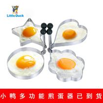 小鸭 XY-203-B多功能电煎锅 煎蛋器 早餐机 煎蛋模具产品图片主图