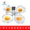 小鸭 XY-203-B多功能电煎锅 煎蛋器 早餐机 煎蛋模具产品图片1
