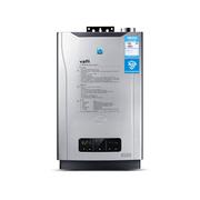 华帝 i12016-12 12升燃气热水器(灰色)