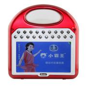 小霸王 移动可视播放器SB-607 7寸屏唱戏机带移动电视收音录音扩音器老人看戏可插TF 红色标配+4G戏曲广场舞视