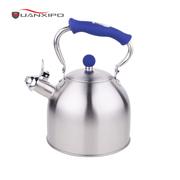 HUANXIPO 加厚304不锈钢复底水壶烧水壶煤气灶电磁炉通用鸣音水壶响水壶小水壶  蓝色手柄水壶
