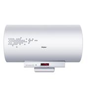 海尔 EC8003-G 80升电热水器(白色)