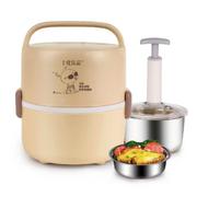 十度良品 SD-935电热饭盒真空保鲜饭盒 不锈钢内胆蒸煮加热饭盒