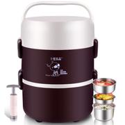 十度良品 SD-923S蒸煮电热饭盒 双胆三层不锈钢内胆真空保鲜插电加热保温饭盒1.8L