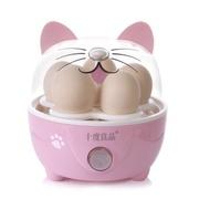 十度良品 SD-926 煮蛋器多功能蒸蛋机 可蒸蛋羹 煮5个鸡蛋 蒸包玉米 自动断电