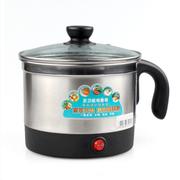 昂臣 EK-5003 多功能不锈钢电煮锅