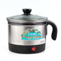 昂臣 EK-5003 多功能不锈钢电煮锅产品图片主图