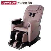 乔山 美摩密码专业按摩椅 3D按摩球模拟真人渗透力手技 手脚气囊 消除疲劳MC-J5600 加购按摩披肩