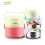 十度良品 SD-933S蒸煮电热饭盒 双层不锈钢内胆负压保鲜插电加热饭盒 1.3L 粉红色