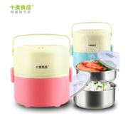 十度良品 SD-933电热饭盒升级版 不锈钢 加热饭盒 电饭盒 蒸煮饭盒 粉红色 升级款