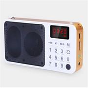 新科 插卡音箱M11便携式迷你外放小音响收音机老人mp3音乐播放器 象牙白