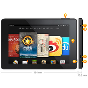 亚马逊 Kindle Fire HD 7 7寸平板电脑(1.7Ghz双核/1G/8G/2014款)白色