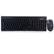 联想 KM4905 无线键鼠套装 静音键盘 经典办公商务系列 防水耐用