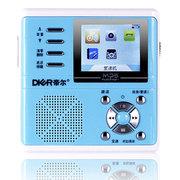帝尔 DR17D MP3复读机 国学机 早教机故事机 胎教机 录音机 声音超大 超长待机 8G内存浅蓝色