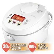 美的 WFC4020Q 4L/4升 涡轮动力技术 智能香甜电饭煲(诱惑白)