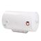 美的 F50-21S1 50升电热水器(白色)产品图片3