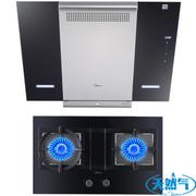 美的 CXW-200-DJ560R Q565B烟灶套餐 近吸式吸油烟机 安全灶