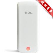 aigo 爱国者新能源公司出品 FB15 15000毫安 安全聚合物 移动电源/充电宝 白色 官方标配