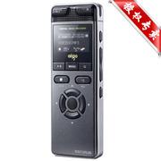 爱国者 专业录音笔 R5512 4G/8G 高清 会议录音笔微型 超远距离 黑色 8G