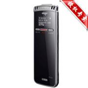 爱国者 R5530升级版 R5535 8G 高清录音笔 录音笔 智能降噪 黑色 官方标配+赠送充电器