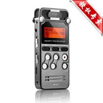 爱国者 录音笔 R6620 8G 声控录音 远距离降噪 mp3播放器 录音笔 黑色 官方标配产品图片主图
