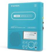 熊猫 F-376 中英文同步显示高保真复读机 u盘MP3磁带录音机学生英语学习机插卡播放器(蓝色)
