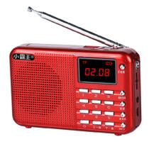 小霸王 便携式插卡音响PL-610 FM收音机迷你小音响老人带MP3音乐播放器外放小音箱 红色 加16G卡产品图片主图