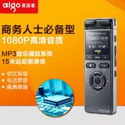 爱国者 专业录音笔 R5512 4G/8G 高清 会议录音笔微型 超远距离 黑色 4G