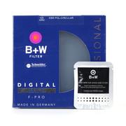 B+W 105mm KSM MRC CPL 凯氏多层镀膜偏振镜+镜头纸组合