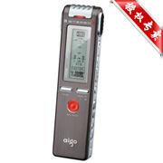 爱国者 5588PLUS 8G 双供电 超清晰 智能分段录音功能 录音笔 录音笔 黑色 官方标配