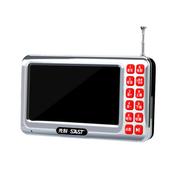 先科 视频播放器  4.3寸老年人看戏机视频播放器   多功能 多格式 大声音 银色 标配+8G广场舞卡