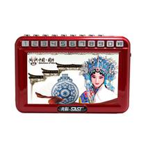 先科 4.3寸看戏机 高清视频播放器 支持多种格式视频 歌曲播放 老人看戏 听戏 红色 标配产品图片主图
